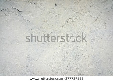 Vintage wall in industrial building  - stock photo