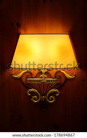 Vintage wall lamp - stock photo