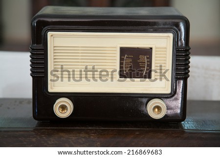Vintage wooden radio with selective focus - stock photo