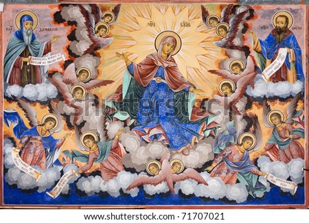 Virgin Mary, Fresco of Rila Monastery, Bulgaria - stock photo