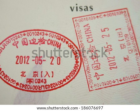 Visa Passport Stamp, China - stock photo