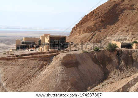visit center masada ancient Jewish city Negev desert archeology - stock photo