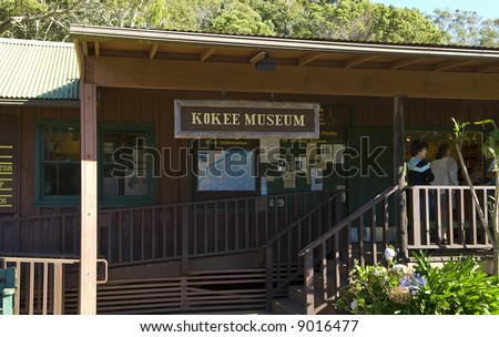 Visitor center at Kokee State Park on the island of Kauai, Hawaii - stock photo