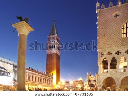 Vista al Atarceder de la Plaza San Marcos en Venecia, Italia - stock photo