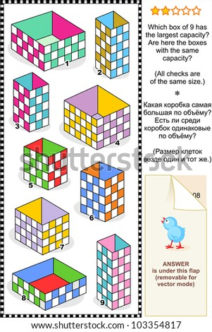 Visual math puzzle or problem: Which box has the largest capacity? Are here the boxes with the same capacity? ( for vector EPS see image 103354811 )  - stock photo