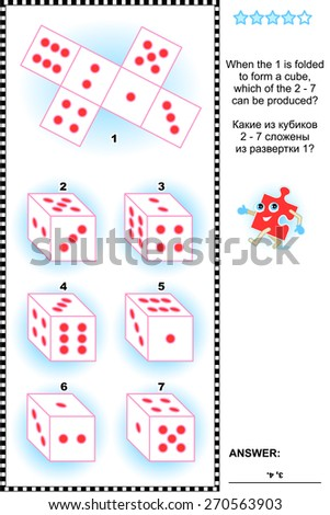 Visual math puzzle (suitable both for kids and adults): When the 1 is folded to form a cube, which of the 2 - 7 can be produced? Answer included.  - stock photo