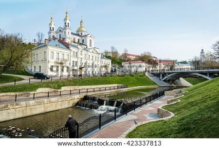 Vitebsk.Belarus. Uspensky Cathedral in Vitebsk. Spring sunny morning. - stock photo
