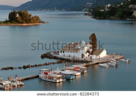 Vlacherna monastery at sunset, Corfu, Greece - stock photo