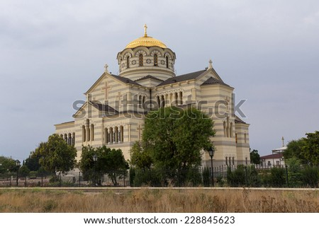 Vladimir Cathedral in Chersonese Taurian - stock photo
