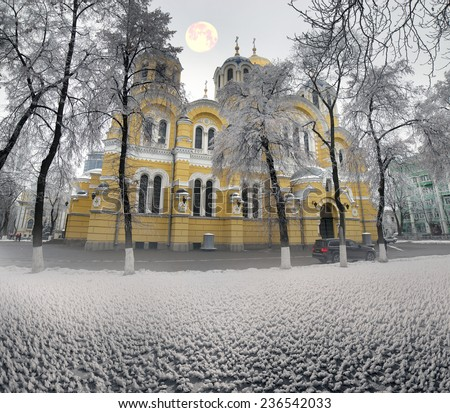 Vladimirskiy temple monument neo-Byzantine architecture in Kiev Shevchenko Boulevard, on the decoration of which the artist works of  Russian Empire. Now  main temple of the Ukrainian Orthodox Church  - stock photo