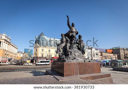 Vladivostok, Russia, October, 05, 2015. Square of Revolution Fighters panorama view - stock photo