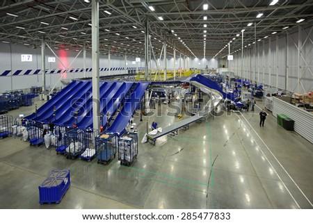 VNUKOVO, MOSCOW REGION, RUSSIA - APR 7, 2015: Russian Post. Logistics center in Vnukovo. - stock photo