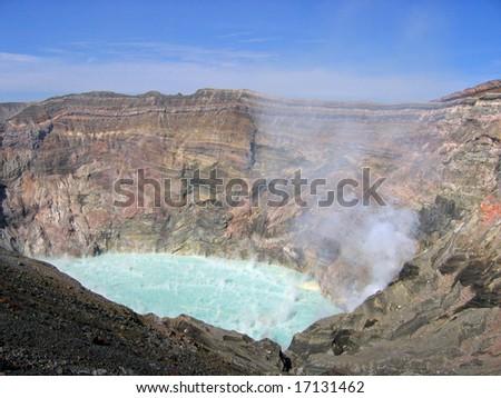 Volcano Crater Aso Caldera Japan - stock photo