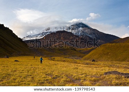 Volcano landscape with sky on Kamchatka, Russia. - stock photo