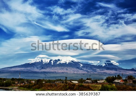 volcano of Kamchatka  - stock photo