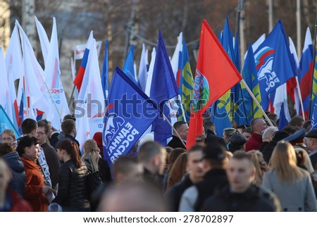 Vologda, RUSSIA â?? MARCH 10: demonstration of the Crimea to Russia reunion on March 10, 2014, in Vologda, Russia - stock photo
