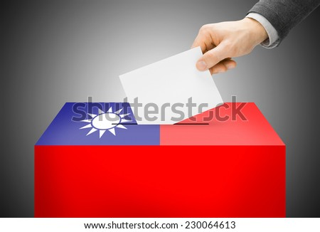 Voting concept - Ballot box painted into national flag colors - Republic of China - Taiwan - stock photo