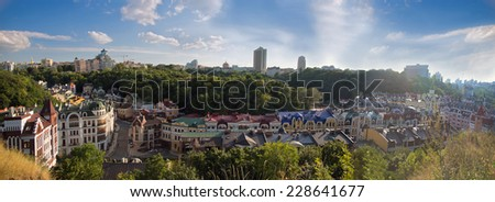 Vozdvyzhensky district at the Podil, Kiev, Ukraine panorama  - stock photo