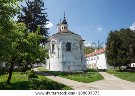Vrdnik, Ravanica monastery. Serb Orthodox monastery (1566)  in Vrdnik in the Fru�¡ka Gora mountains,  northern Serbia, province of Vojvodina. - stock photo