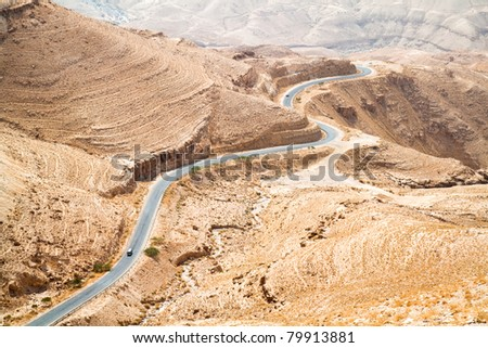 Wadi Mujib panoramic view , Jordan - stock photo