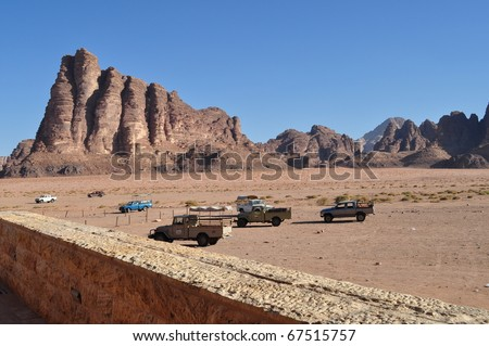 Wadi Rum - stock photo