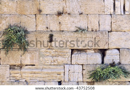 Wailing Wall, Jerusalem, Israel - stock photo