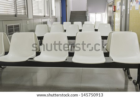 Waiting room of a private medical center, construction and architecture - stock photo
