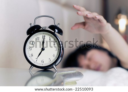Waked Up - stock photo