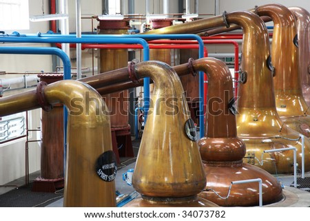 walk around a scottish distillery - stock photo