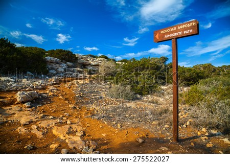 "walking path named ""Aphrodite"" in the natural park Cape Greco, Cyprus - stock photo"