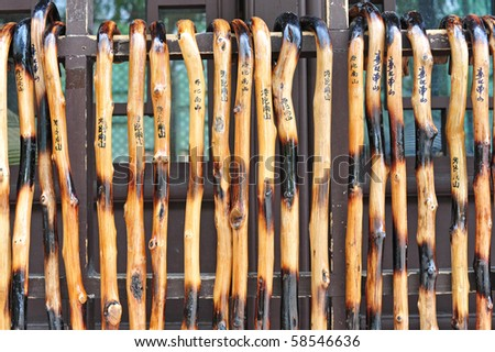 Walking Sticks For Sale ( With The Words Longevity In Chinese) - stock photo