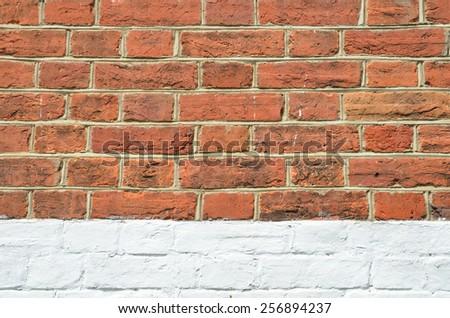 Wall - stock photo