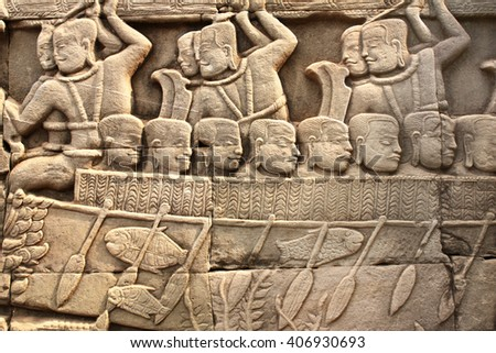 Wall carving of Prasat Bayon Temple, in famous landmark Angkor Wat complex, khmer culture, Siem Reap, Cambodia - stock photo