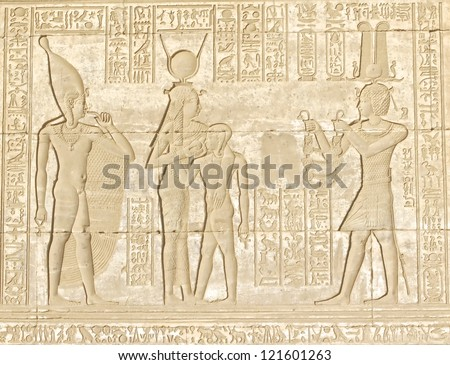 Wall carving on temple Dendra - stock photo
