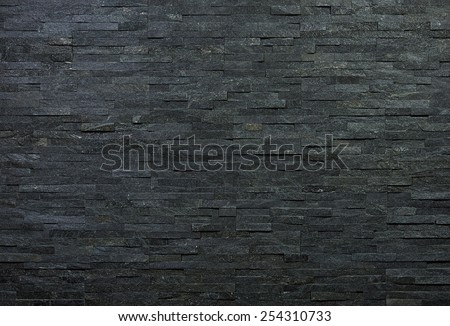 Wall of natural decorative stone - stock photo