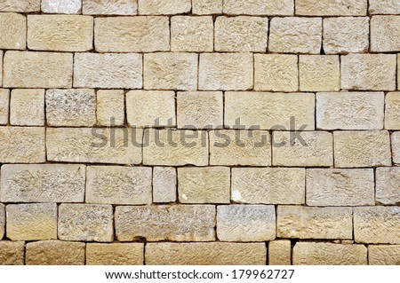 Wall of old stone house in village , Bulgaria  - stock photo
