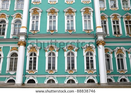 Wall of the Hermitage building. It is a museum of art and culture in Saint Petersburg, Russia. One of the largest and oldest museums of the world, it was founded in 1764 by Catherine the Great - stock photo