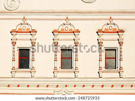 Wall of the historic building in the central Russia - stock photo