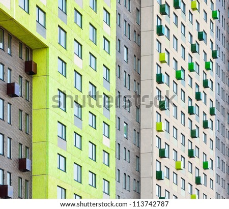 wall of the house with boxes for air conditioners - stock photo
