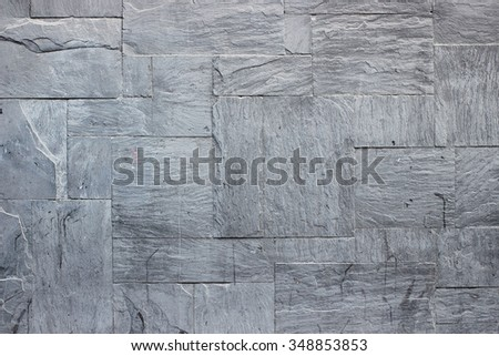 WALL SLATE TEXTURE - stock photo