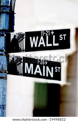 Wall street and main street intersection - stock photo