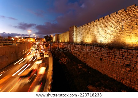 Walls of Ancient City at Night, Jerusalem, Israel - stock photo