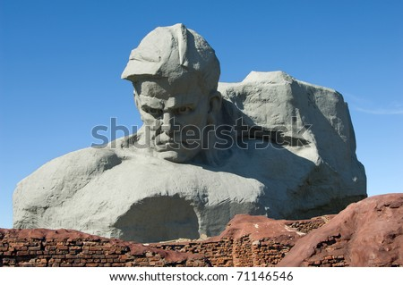 War monument to the brave, Brest fortress, Belarus - stock photo