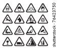 Warning Safety Signs Set black. Bitmap copy my vector ID 75995803 - stock photo
