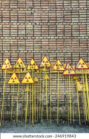 warning signs in Pripyat ghost town, Chernobyl Nuclear Power Plant Zone of Alienation, Ukraine - stock photo