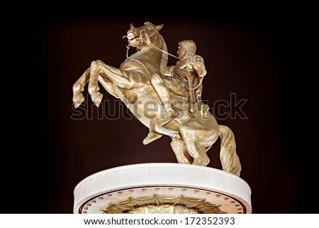Warrior on a Horse statue (Alexander the Great), Skopje - stock photo