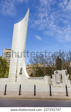 WARSAW, POLAND - APRIL 12, 2014: Monument Polish Underground State and Home Army, commemorates soldiers and activists of civil structures of the Polish Underground State, 1939-1945, Unveiled in 1999 - stock photo