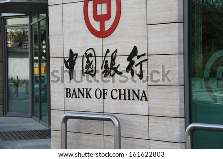WARSAW, POLAND - AUGUST 25: Bank of China sign. The first branch of the Bank of China opened in Poland on August 25, 2013 in Warsaw, Poland. Oldest Chinese bank and second largest lender in China. - stock photo