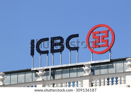 WARSAW, POLAND - AUGUST 15, 2015: Industrial and Commercial Bank of China. ICBC is a Chinese multinational banking company, and the largest bank in the world by total assets and market capitalization - stock photo