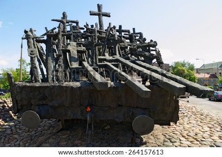 WARSAW, POLAND - MAY 6: Monument to the Fallen and Murdered in the East on May 6, 2014 in Warsaw, Poland. It commemorates the victims of Soviet aggression of Poland during World War II. - stock photo